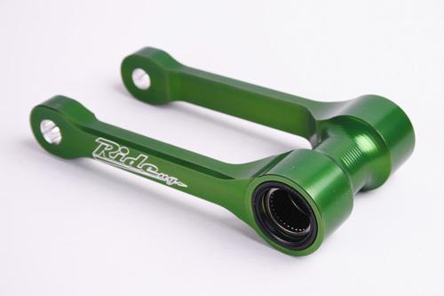 RIDE のサスペンションローダウンリンケージシステム(5-10mm) KX450F (09-15) グリーン