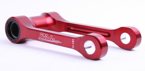 RIDE のサスペンションローダウンリンケージシステム(6mm) RMZ450/250 (13-14) レッド