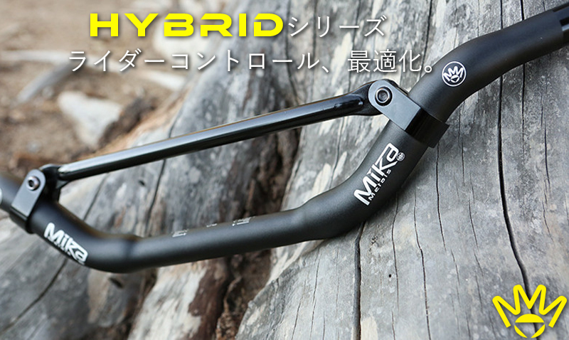 MIKA Metals Hybrid シリーズハンドルバー (7/8ベースの大径バー)