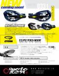 Cycra ECLIPSE (エクリプス) ハンドガードキット・Husqvarna用パーチマウント
