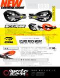 Cycra ECLIPSE (エクリプス) ハンドガードキット・KTM用パーチマウント
