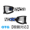 GOX OTG【眼鏡対応】ゴーグル ・ブラック