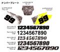 AMR デカール ナンバープレート KX450F 12-14, 09-11, 06-08