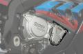 SUTER スータースリッパークラッチ BMW S1000RR/R/HP4 ビレット パルス2次カバープロテクター