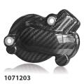 Tekmo Racing カーボンウォーターポンプカバー Husqvarna FC/FE/FS 450-501 2017-, KTM 450-500 SX-F/EXC-F 2017-用 品番:107203