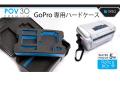 UK Pro POV30 ( GoPro 専用ハードケース )