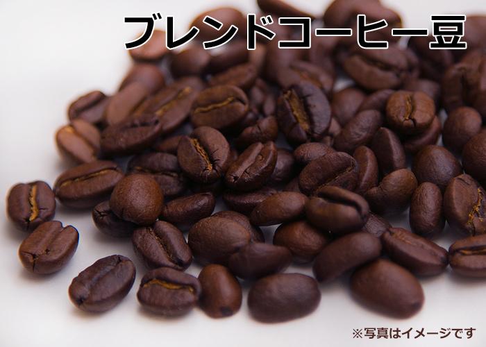 【コーヒー豆】カフェ円(えん)200g