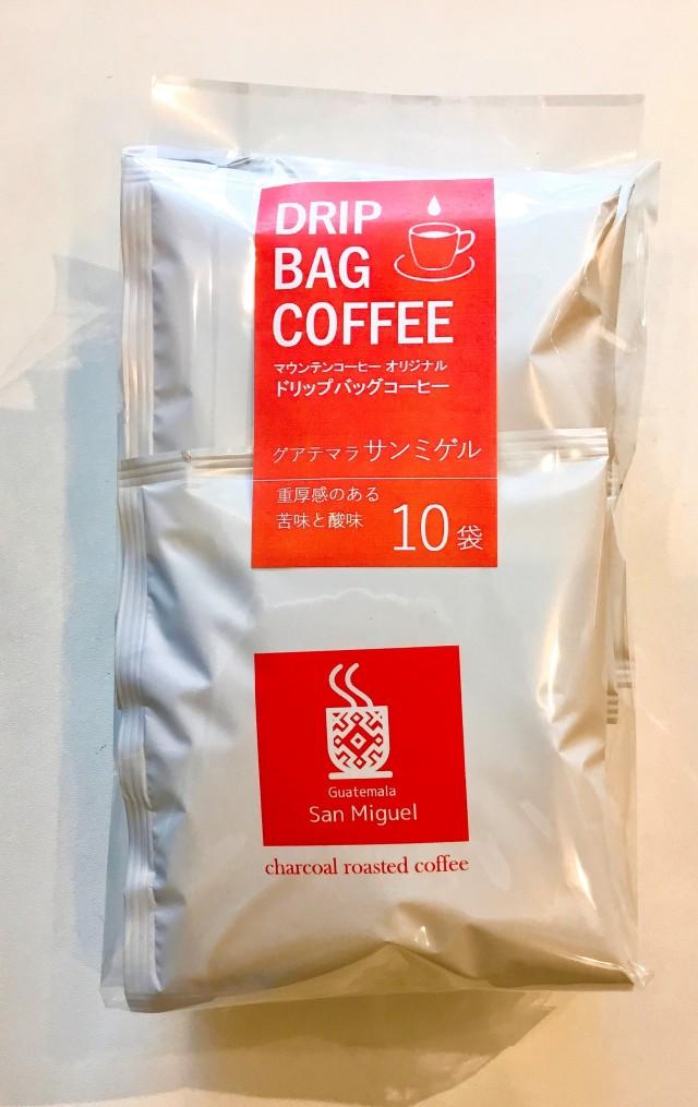 【コーヒー】マウンテンオリジナル グアテマラ サンミゲル ドリップバッグコーヒー10袋