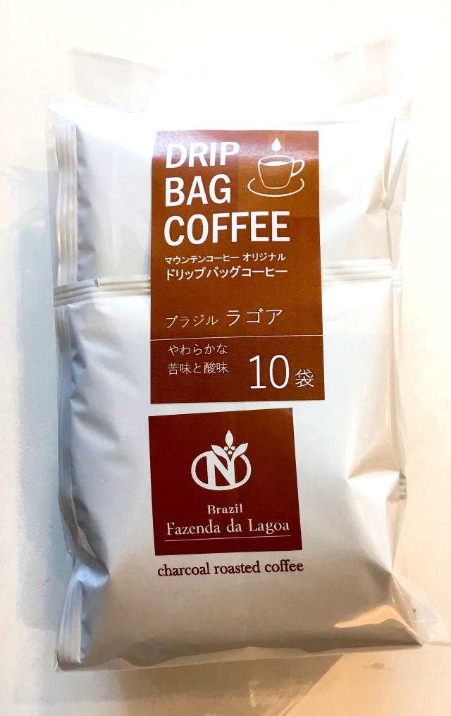 【コーヒー】マウンテンオリジナル ブラジル ラゴア ドリップバッグコーヒー10袋