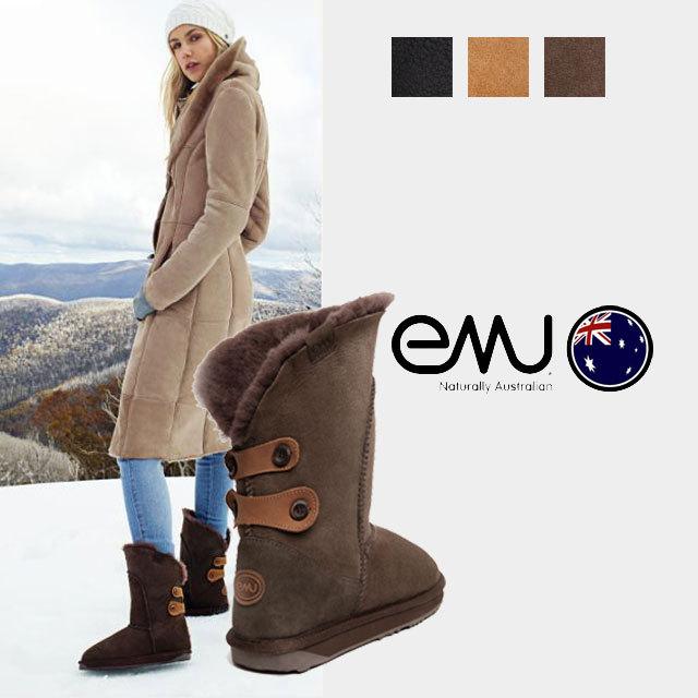 emu-alba