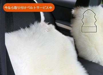 カーシートカバー(フロント用・1.5匹サイズ)