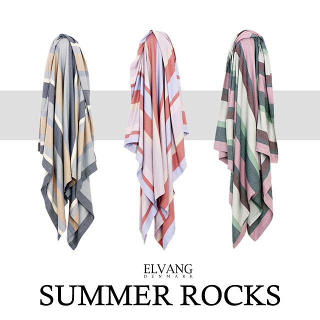ELVANG SUMMER ROCKS ペルー産ピマコットン100% ブランケット【サマーブランケット サマーロック ストール スローケット 大判ストール】