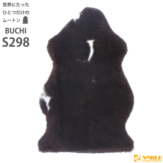 BUCHIフリース