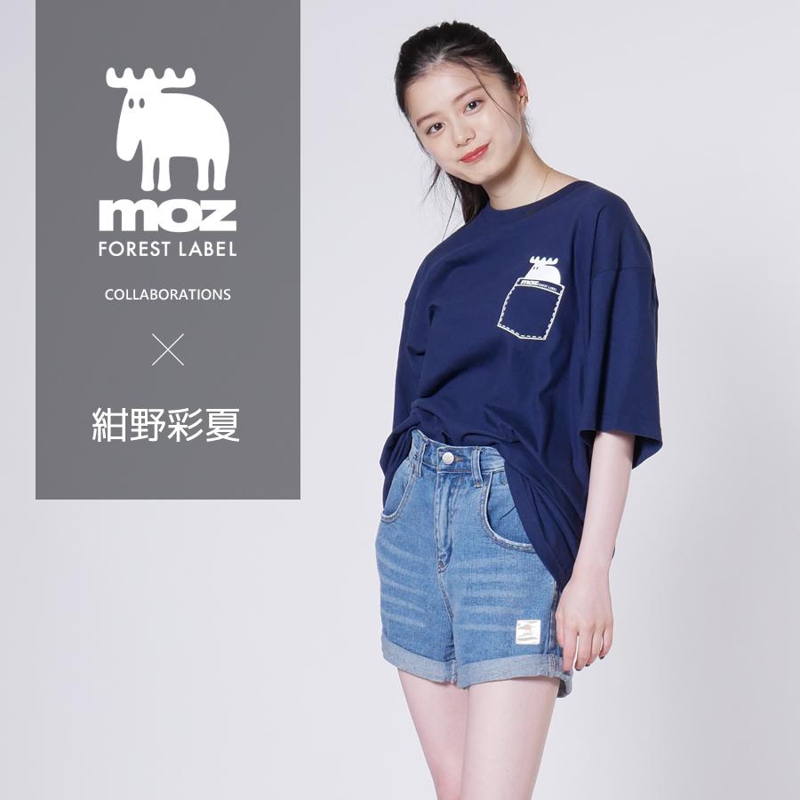 紺野彩夏×moz FOREST LABEL コラボ半袖Tシャツ