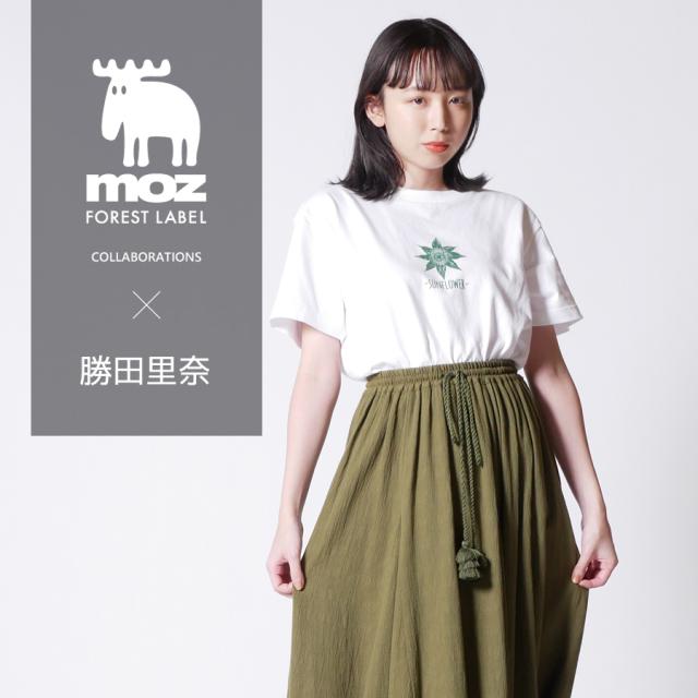 勝田里奈×moz FOREST LABEL コラボ半袖Tシャツ