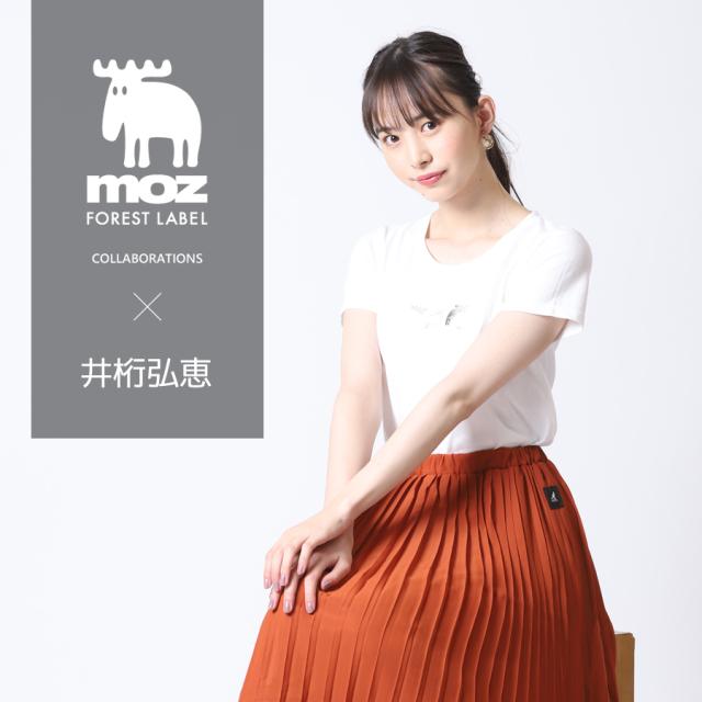 井桁弘恵×moz FOREST LABEL コラボ半袖Tシャツ TYPE:A