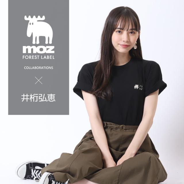 井桁弘恵×moz FOREST LABEL コラボ半袖Tシャツ TYPE:B