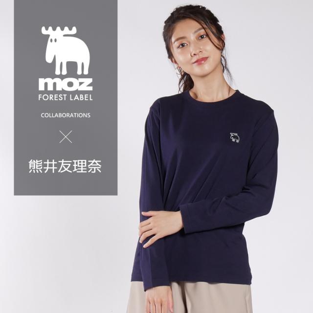 熊井友理奈×moz FOREST LABEL コラボ長袖Tシャツ