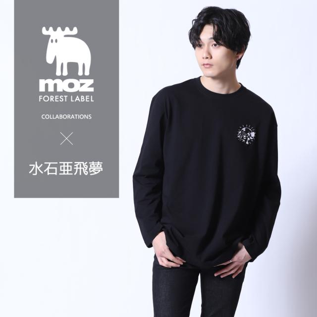 水石亜飛夢×moz FOREST LABEL コラボ長袖Tシャツ