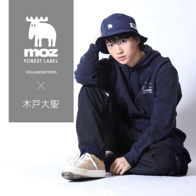 木戸大聖×moz FOREST LABEL コラボバケットハット