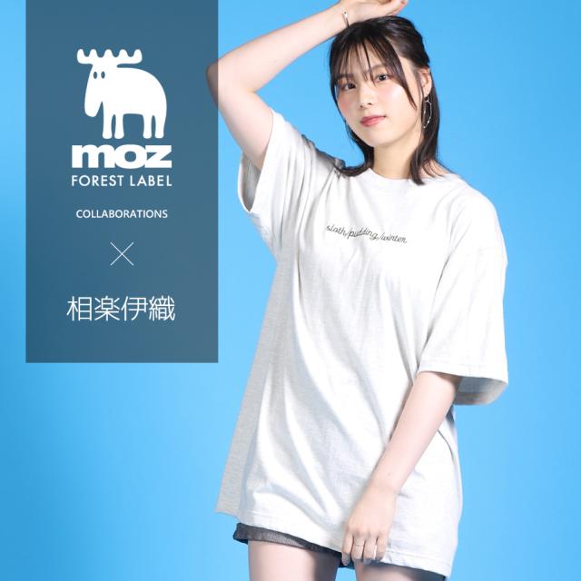 相楽伊織×moz FOREST LABEL コラボ半袖Tシャツ