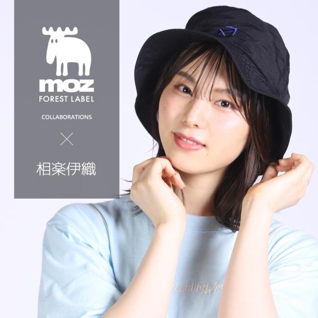 相楽伊織×moz FOREST LABEL コラボバケットハット