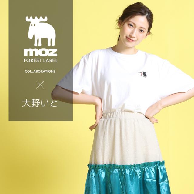 大野いと×moz FOREST LABEL コラボ半袖Tシャツ
