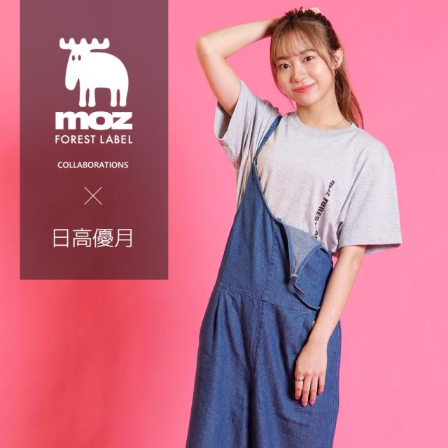 日高優月×moz FOREST LABEL コラボ半袖Tシャツ