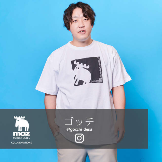 ゴッチ×moz FOREST LABEL コラボ半袖Tシャツ
