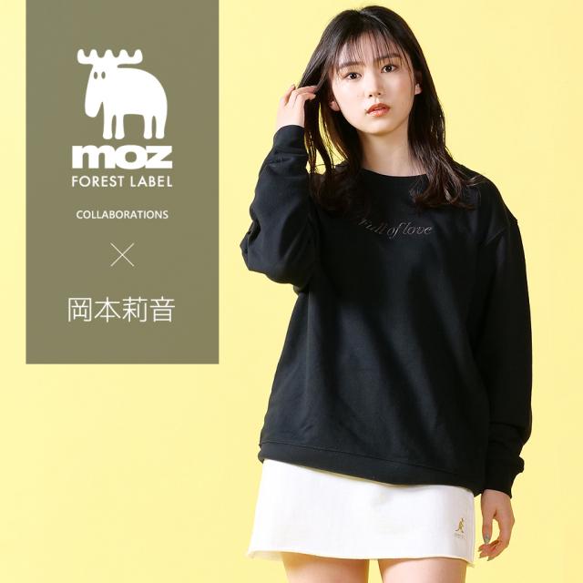 岡本莉音×moz FOREST LABEL コラボトレーナー