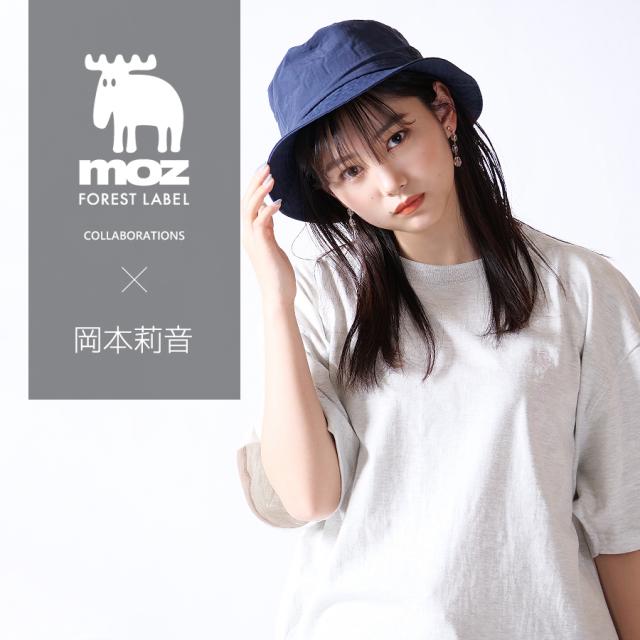 岡本莉音×moz FOREST LABEL コラボバケットハット