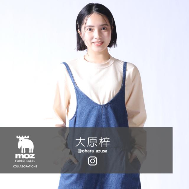 大原梓×moz FOREST LABEL コラボ長袖Tシャツ