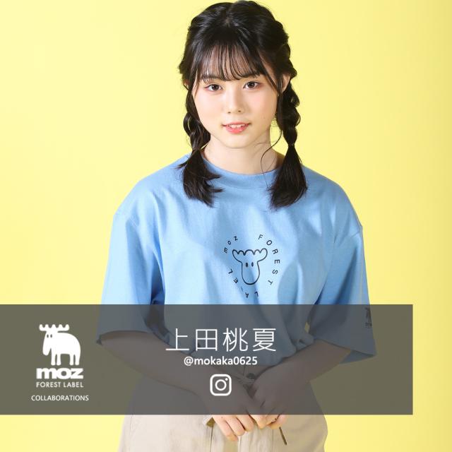 上田桃夏×moz FOREST LABEL コラボ半袖Tシャツ
