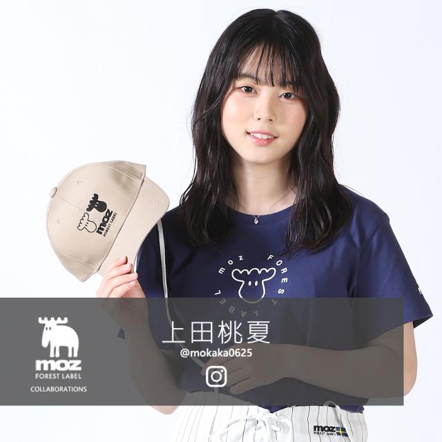 上田桃夏×moz FOREST LABEL コラボキャップ