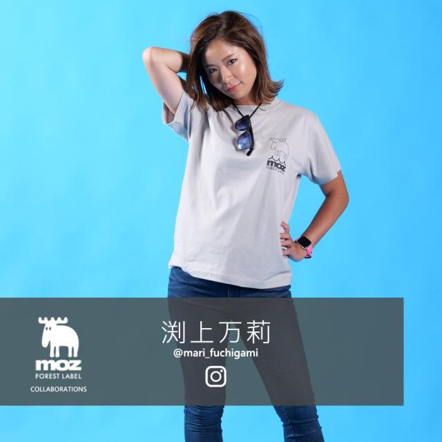 渕上万莉 ×moz FOREST LABEL コラボ半袖Tシャツ
