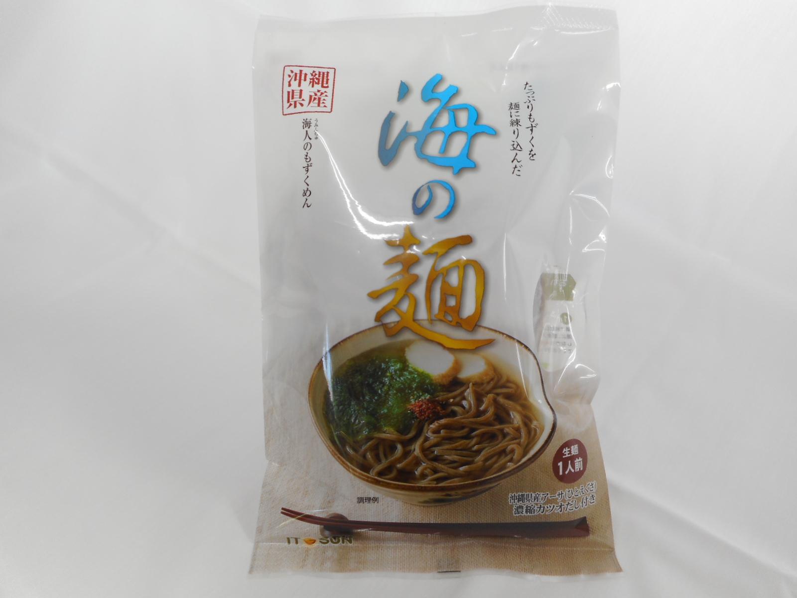沖縄のモズク入り麺