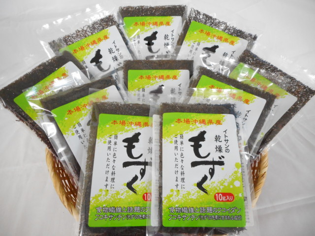 沖縄の乾燥もずく