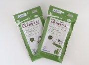 耳にやさしい 三層不織布マスク 1セット=1,000枚入り(10枚/内袋×100袋)