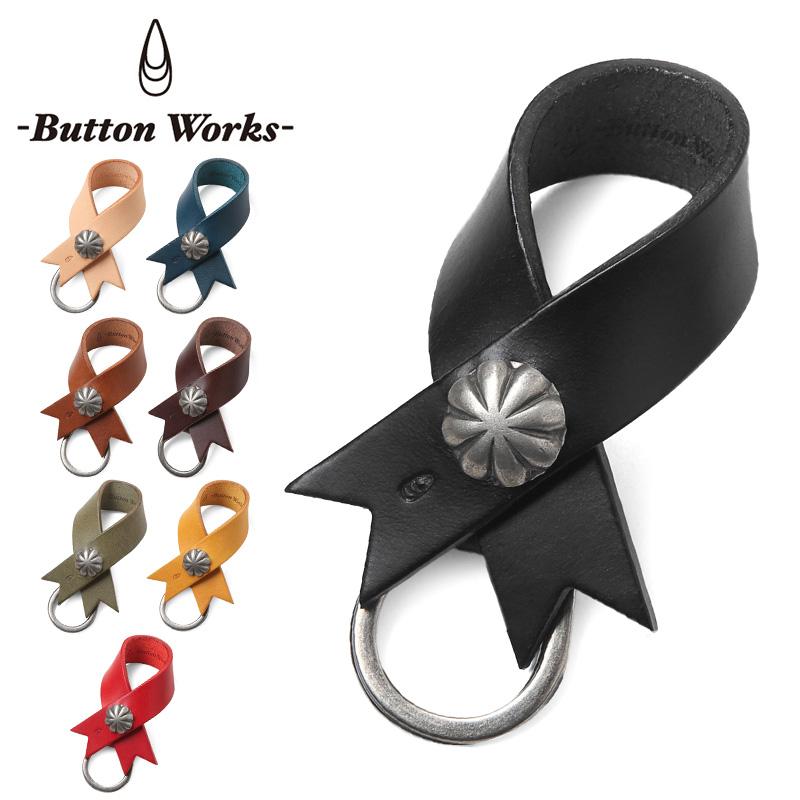 BUTTON WORKS ボタンワークス BW-0006 CONCHO RIBBON KEYRING キーホルダー【メーカー希望小売価格3,800円 (税込 4,180円)】