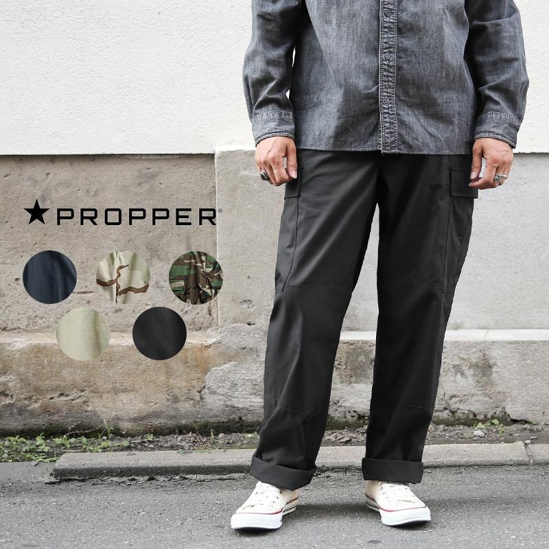 PROPPER プロパー F520155 コットンリップストップ BDU トラウザーパンツ ボタンフライ