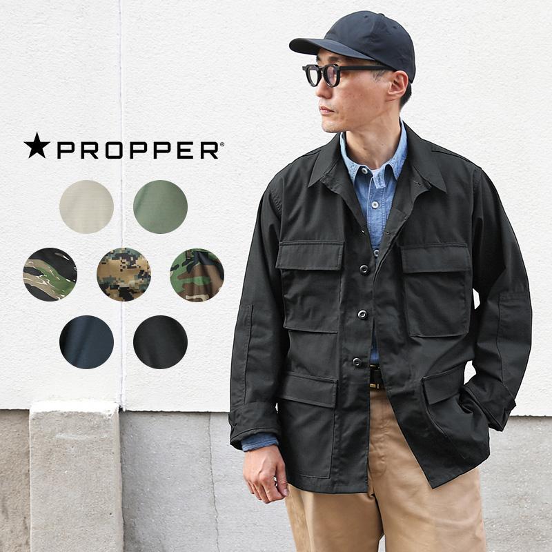 PROPPER プロパー F545025 リップストップ BDU ジャケット