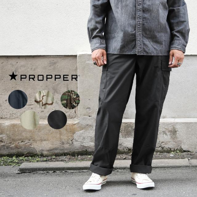 PROPPER プロパー コットンリップストップ BDU トラウザーパンツ ボタンフライ