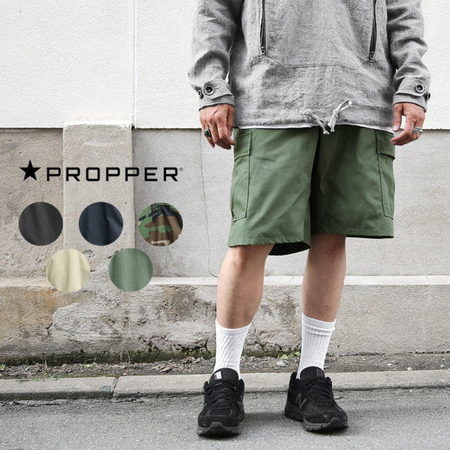 PROPPER プロパー コットンリップストップ BDUカーゴショーツ