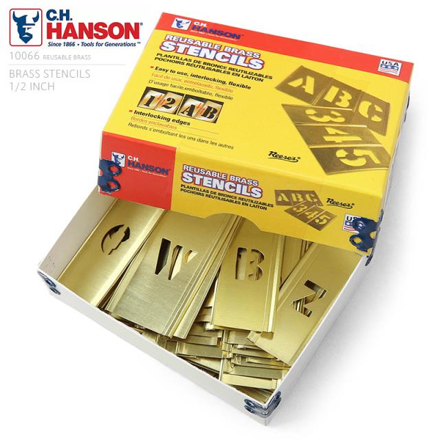C.H.HANSON C.H.ハンソン 真鍮製 ブラス ステンシルプレート【1/2インチ】46ピース 英数字セット