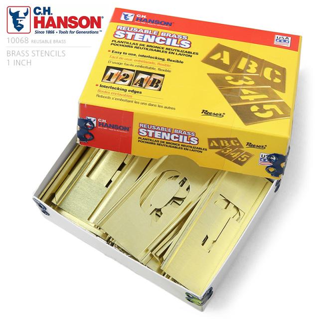 C.H.HANSON C.H.ハンソン 真鍮製 ブラス ステンシルプレート【1インチ】46ピース 英数字セット