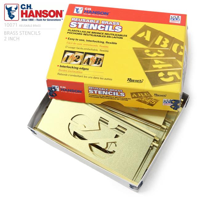 C.H.HANSON C.H.ハンソン 真鍮製 ブラス ステンシルプレート【2インチ】46ピース 英数字セット