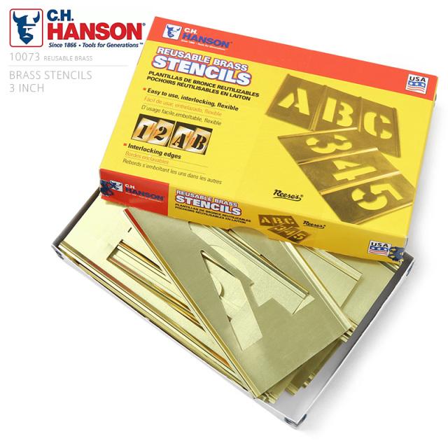 C.H.HANSON C.H.ハンソン 真鍮製 ブラス ステンシルプレート【3インチ】46ピース 英数字セット