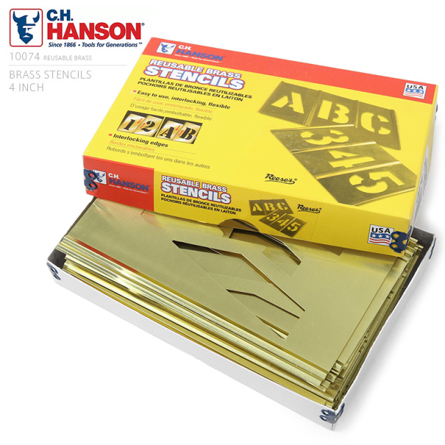 C.H.HANSON C.H.ハンソン 真鍮製 ブラス ステンシルプレート【4インチ】46ピース 英数字セット