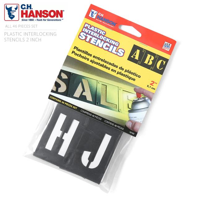 C.H.HANSON C.H.プラスチック ステンシルプレート【2インチ】46ピース 英数字セット