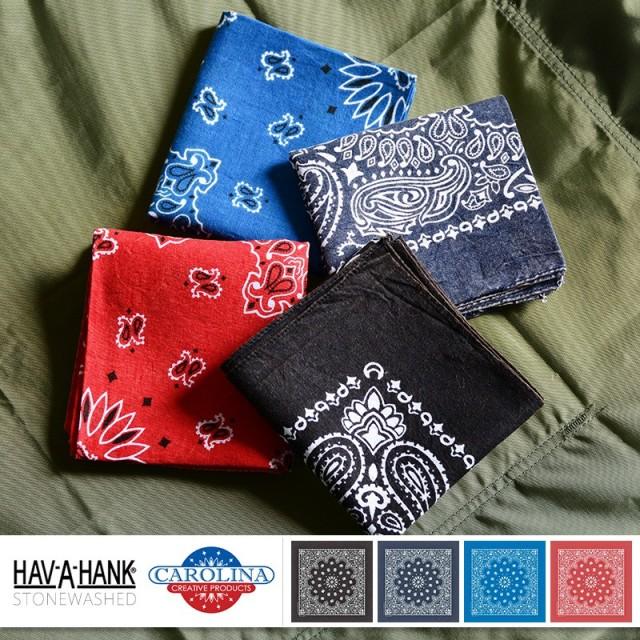 HAV-A-HANK ストーンウォッシュ ペイズリーバンダナ